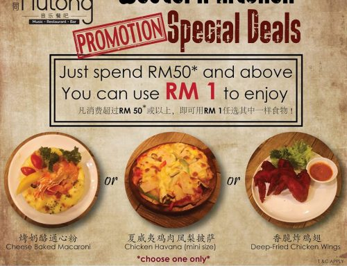 RM1 Kitchen Special Deals 西餐一蚊优惠
