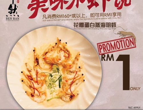 RM1 Promotions Series* 一蚊优惠系列*